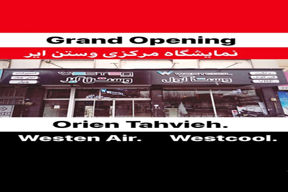 opening-orientahvieh